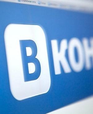 Оформление ВКонтакте 2
