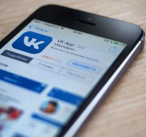Оформление ВКонтакте 6