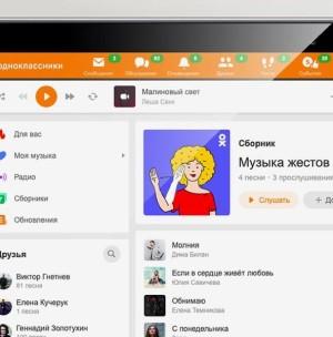 Анализ и разработка контент-стратегии Одноклассники 3