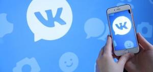 Анализ и разработка контент-стратегии Вконтакте 1