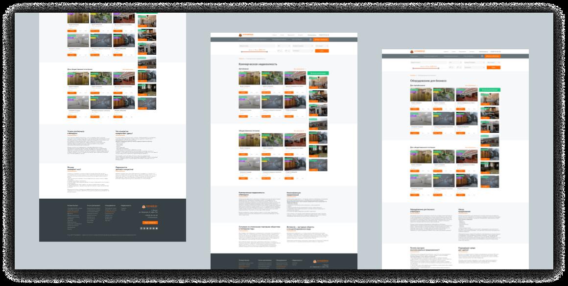 Создание сайта, разработка дизайна и логотипа, а также нейминг для проекта «Муравейник» 11