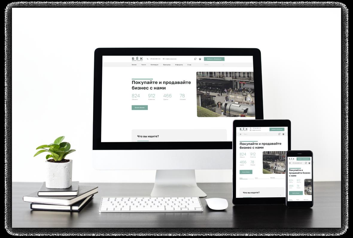 """Создание дизайна сайта и логотипа для компании """"Бизнес квартал"""" 9"""