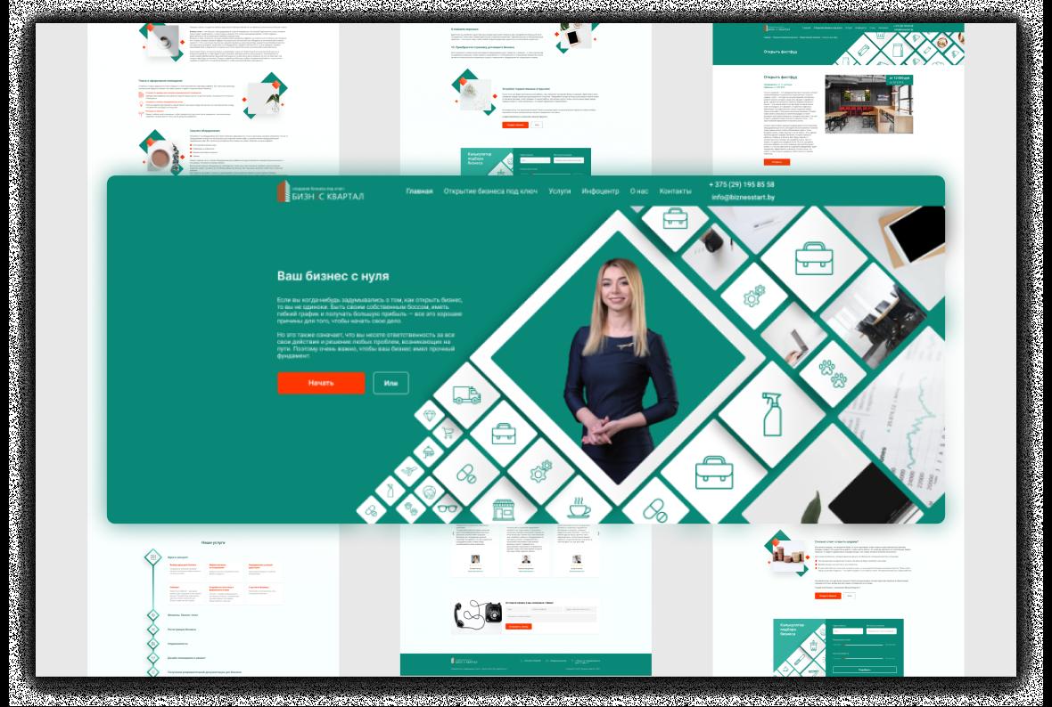 """Создание сайта и разработка дизайна для компании """"Бизнес старт"""" 7"""