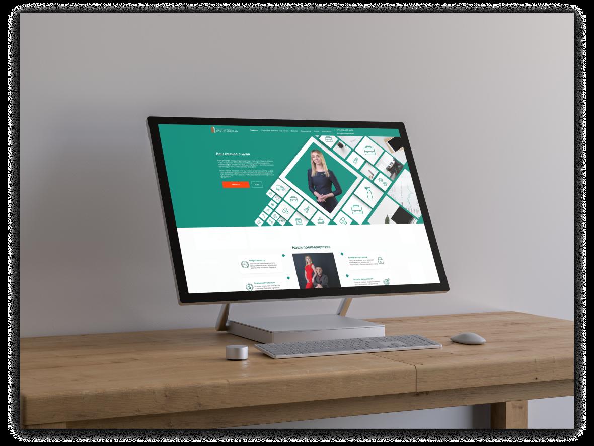 """Создание сайта и разработка дизайна для компании """"Бизнес старт"""" 8"""