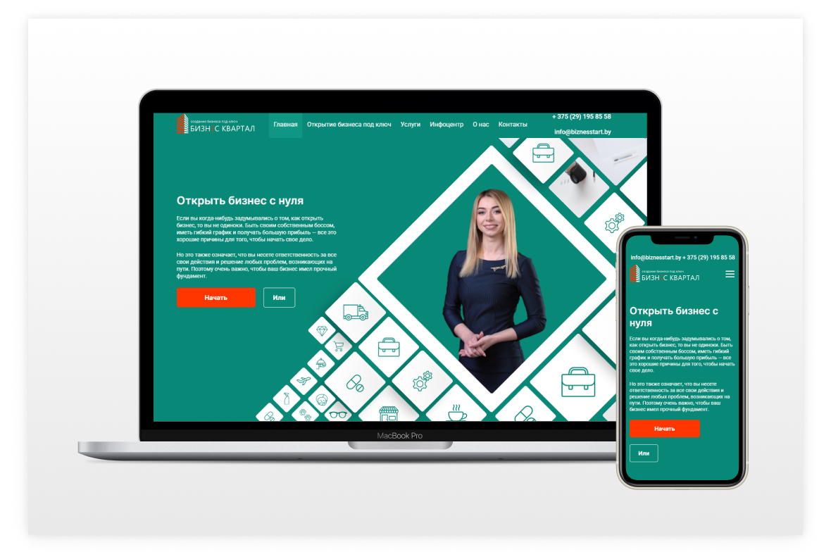 """Создание сайта и разработка дизайна для компании """"Бизнес старт"""" 9"""