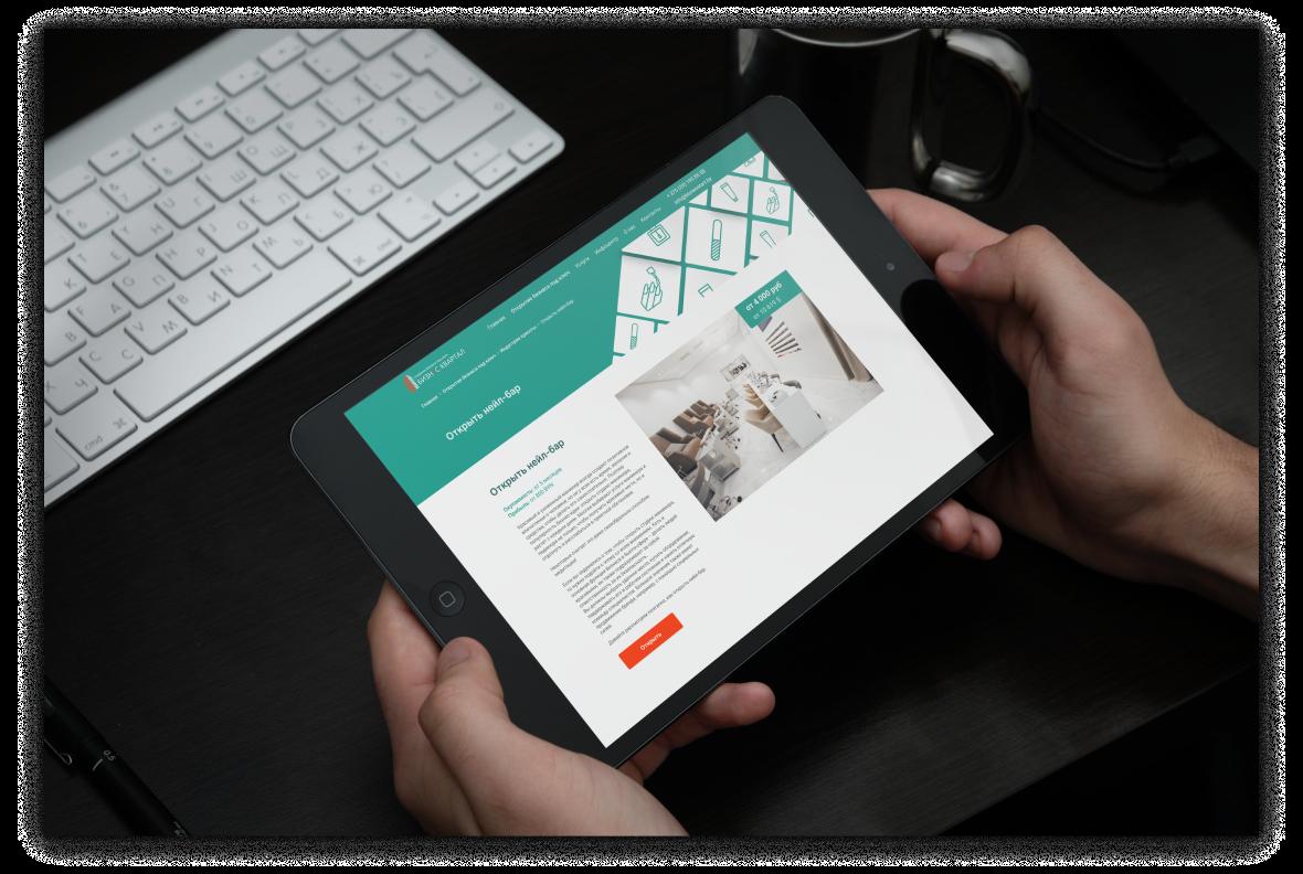 """Создание сайта и разработка дизайна для компании """"Бизнес старт"""" 10"""