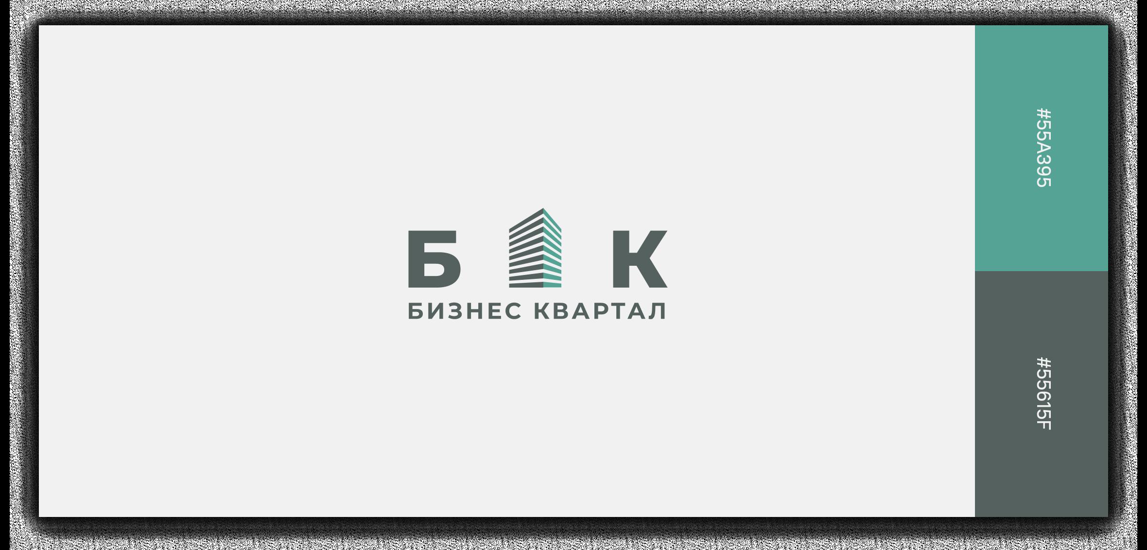 """Создание дизайна сайта и логотипа для компании """"Бизнес квартал"""" 4"""