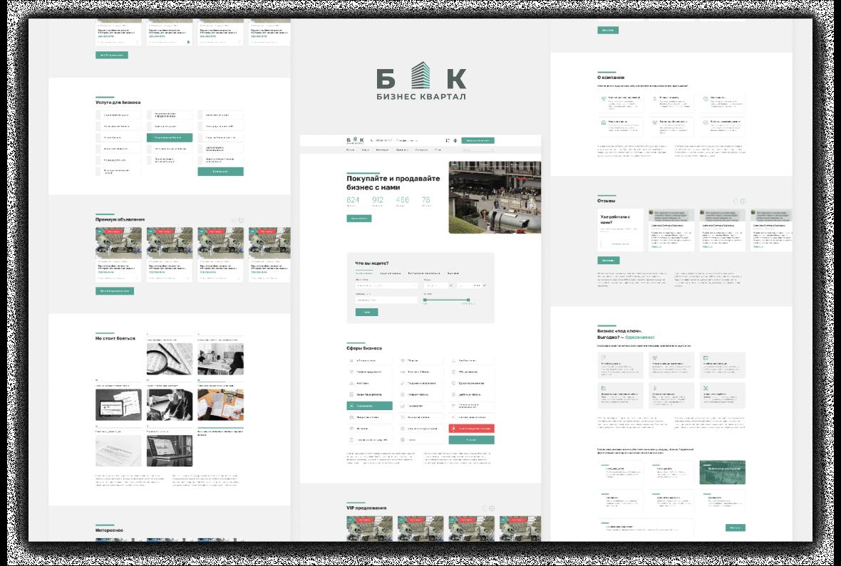 """Создание дизайна сайта и логотипа для компании """"Бизнес квартал"""" 7"""