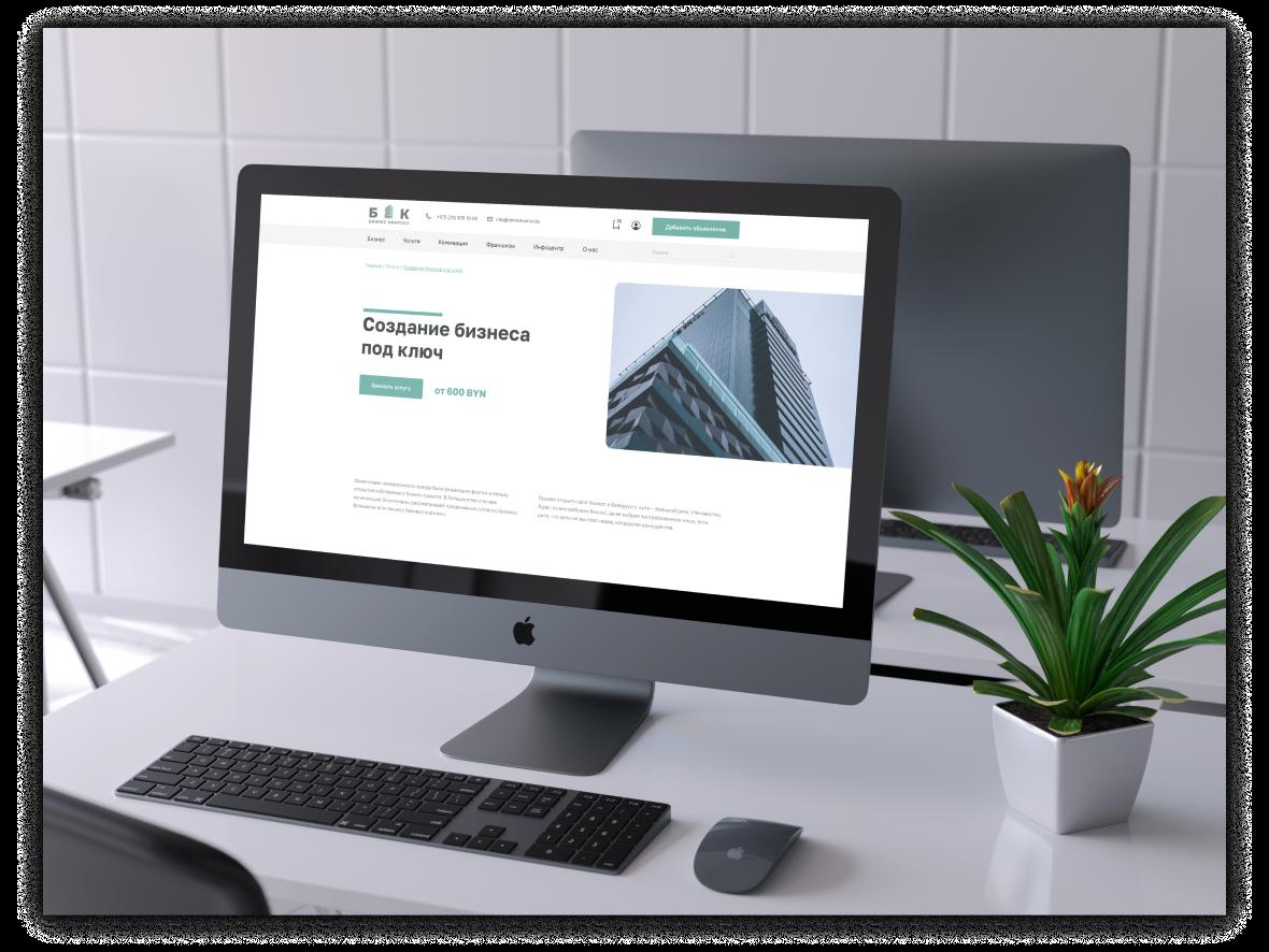 """Создание дизайна сайта и логотипа для компании """"Бизнес квартал"""" 8"""