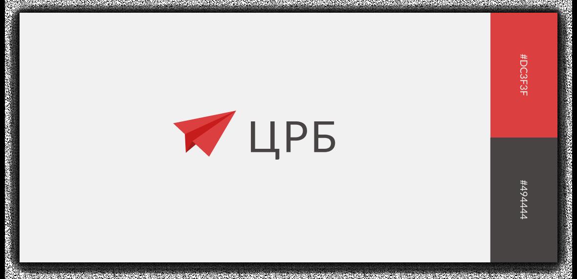 """Создание сайта, разработка дизайна и логотипа для компании """"Центр регистрации бизнеса"""" 4"""