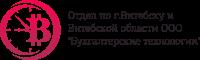 Создание сайта и разработка дизайна для отдела по г. Витебску бухгалтерской компании 3