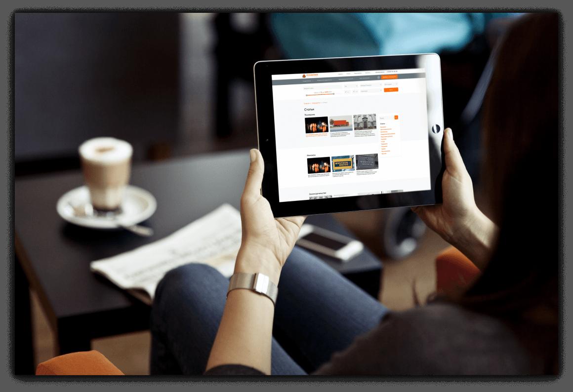 Создание сайта, разработка дизайна и логотипа, а также нейминг для проекта «Муравейник» 7