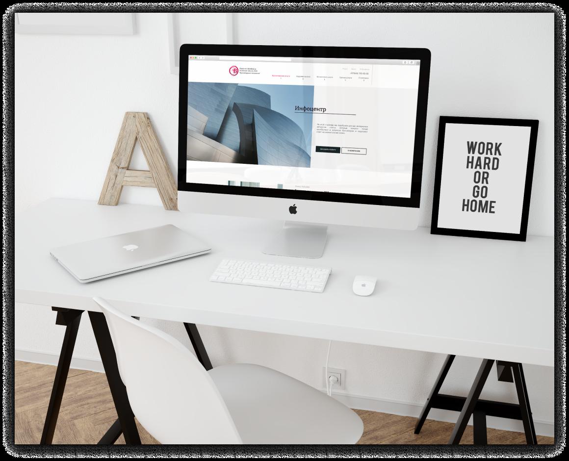 Создание сайта и разработка дизайна для отдела по г. Витебску бухгалтерской компании 9