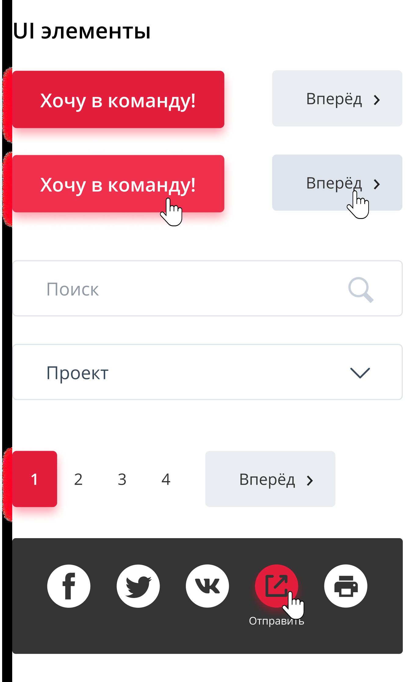 """Редизайн сайта с вакансиями нефтяной компании """"Лукойл"""" 6"""