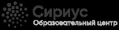 Редизайн главной страницы сайта образовательного центра «Сириус» 3